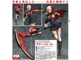 GoodSMILE GOD EATER 2 RAGE BURST 噬神戰士 噬神者 Livie Colette 莉薇 柯萊特 柯蕾特 Figure