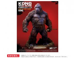 日版 X-Plus Star Ace Toys Kong: Skull Island 金鋼 髑髏島の巨神  Kong Soft Vinyl Statue Deluxe Ver