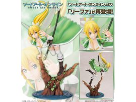 壽屋 Kotobukiya 刀劍神域  莉法 Sword Art Online Leafa Fairy Dance PVC Figure