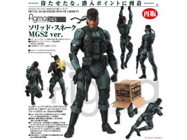 日版 Max Factory figma 243 Metal Gear Solid 2 Sons of Liberty 潛龍諜影2 自由之子 Solid Snake MGS2 ver