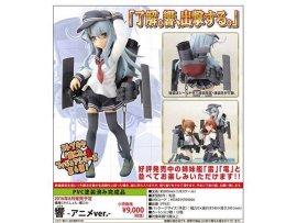 日版 Kotobukiya 壽屋 Kantai Collection 艦隊收藏 驅逐艦 Hibiki 響 Anime 動畫 Ver. 1/8 Figure