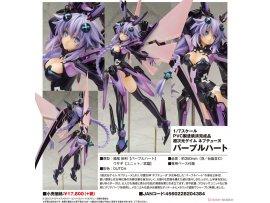 AlTER 超次元戰記 戰機少女 紺紫之心