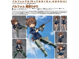 預訂 8月 日版 PHAT Parfom Brave Witches 強襲魔女 Hikari Karibuchi 雁淵光 Posable 可動 Figure Pre order