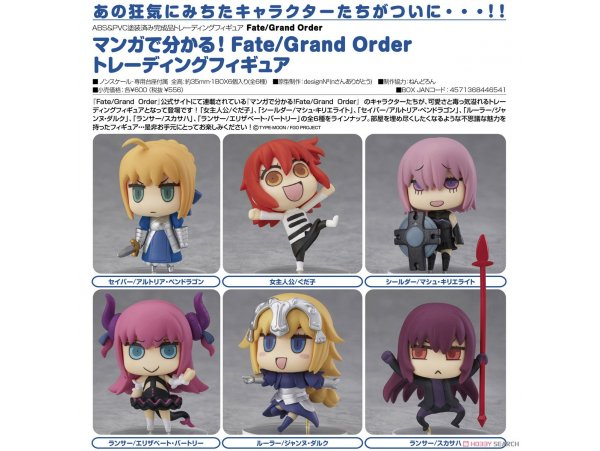"Good Smile Learning with Manga ! - "" Fate / Grand Order "" Collectible Figure Q版 6 入 Pack BOX"