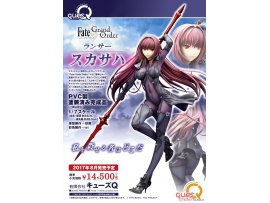 Ques Q Fate / Grand Order - 槍兵 Lancer / 師匠 Scathach 1/7 PVC Figure