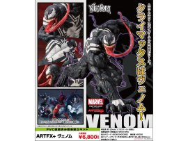 Kotobukiya 壽屋 ARTFX+ Venom 毒液 1/10 Easy Assembly Kit