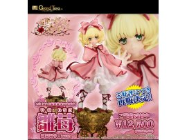 日版 Grand Toys Rozen Maiden Hinaichigo 雛苺 1/3 PVC Figure