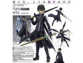 Max Factory figma 289 Sword Art Online SAO 刀劍神域 桐谷和人 Kirito 桐人 ALO Ver. Figure