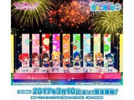 bandai Chocollect Plus Special Stage LOVE LOVE Mijuku Dreamer 未熟dreamer Bandai Premium Limited Edition