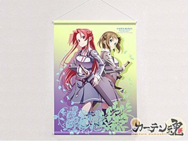 預訂 9月 日版 Curtain Tamashii Sword Art Online 刀劍神域 Alicization B2 Tapestry Tiese & Ronye
