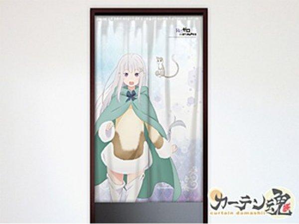 預訂 9月 日版 Curtain Tamashii Re:Zero kara Hajimeru Isekai Seikatsu Noren 從零開始的異世界生活 Emilia & Puck