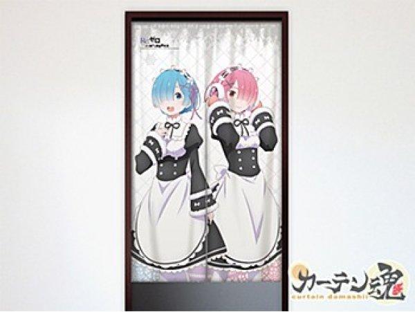 預訂 9月 日版 Curtain Tamashii Re:Zero kara Hajimeru Isekai Seikatsu Noren 從零開始的異世界生活 Ram & Rem