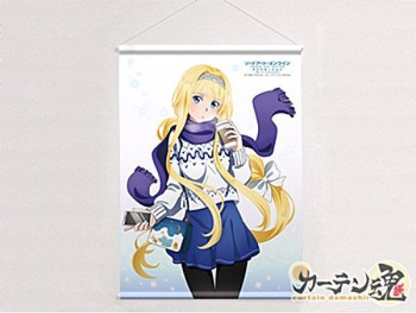 預訂 9月 日版 Curtain Tamashii Sword Art Online 刀劍神域 Alicization B2 Tapestry Alice 愛麗絲 / Winter