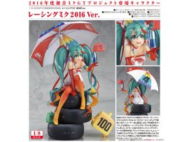 Good Smile Racing Miku 賽車 初音 2016 Ver. 1/8  Figure