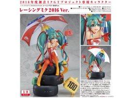Good Smile Racing Miku 賽車 初音 2016 Ver. 1/8  Figure