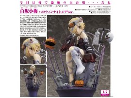 MAX Factory THE IDOLM@STER Cinderella Girls - 白坂小梅 Koume Shirasaka Halloween Nightmare Ver. 1/7 PVC Figure