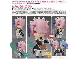 預訂 9月 GSC 732  Re:從零開始的異世界生活  黏土人 拉姆 PVC Figure  再販