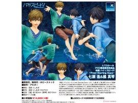 日版  Hobby Stock Altair High Speed!  Free! Starting Days Haruka Nanase & Makoto 七瀬遙&橘真琴 Tachibana 1/7 PVC Figure