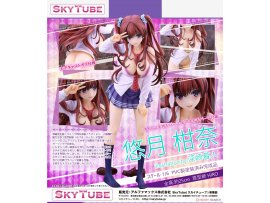 SkyTube Comic Aun Kanna Yuzuki 悠月柑奈 illustration by Kurehito Misaki 深崎暮人 1/6 PVC Figure Pre order