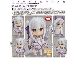 預訂 9月 GSC 751  Re:從零開始的異世界生活  黏土人 愛蜜莉雅  PVC Figure  再販