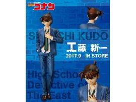 預訂 9月 日版 Union Creative Detective Conan 名偵探柯南 Shinichi Kudo 工藤新一 PVC Figure
