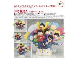 預訂 9月 日版 Good Smile Osomatsu san 小松先生 Diorama Figure Pre order