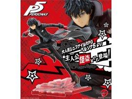 預訂 9月 日版 壽屋 Kotobukiya ARTFX J - 女神異聞錄 Persona 5 Hero Phantom 主人公 怪盗 Thief ver. 1/8 PVC Figure