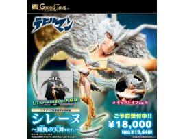 預訂 9月 日版 Grand Toys Sirene Hoyoku no Tenbu Ver 1/7 PVC Figure