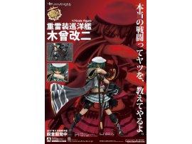 預訂 9月 日版 Funny Knights Kantai Collection 艦娘 Kan Colle 1/7 Kiso 木曾改二 Kai-II PVC Figure Pre-order
