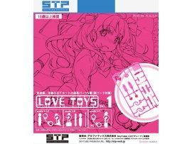 日版 Skytube LOVE TOYS Skytube Premium LOVE TOYS 情趣用品 Vol.1