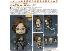 日版 Good Smile Nendoroid 1123 Attack on Titan 進擊的巨人 Hanji Zoe 漢吉·佐耶 Pre-order