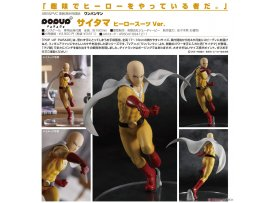 預訂 9月 GSC 一拳超人 埼玉 Pop Up Parade Saitama: Hero Costume Ver