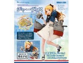 預訂 9月  Funny Knights  艦隊Collection  傑維斯 PVC Figure