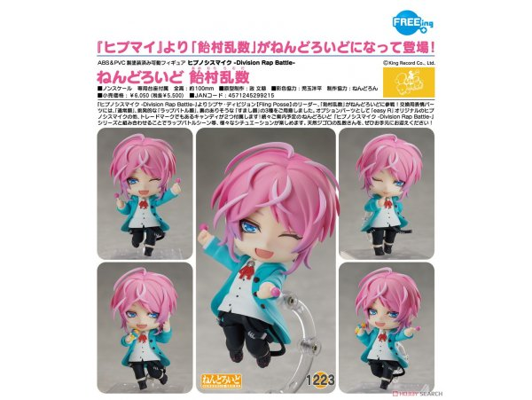 預訂 9月 日版 FREEing Nendoroid 1223 Hypnosis Mic Division Rap Battle 催眠麥克風 Ramuda Amemura 飴村亂數 Pre-order