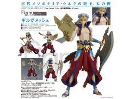 預訂 9月 Max Factory 468  Fate/Grand Order -絕對魔獸戰線巴比倫尼亞-  figma 吉爾伽美什 PVC Figure