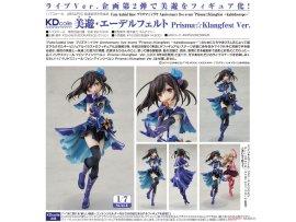 Kadokawa  Fate/kaleid liner  美遊·艾蒂菲爾特 Prisma☆Klangfest Ver.PVC Figure