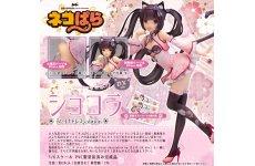 預訂9月 SKYTUBE Nekopara  貓娘樂園 巧克力  Chocola China Dress Edition Illustration by Sayori DX Ver. PVC Figure