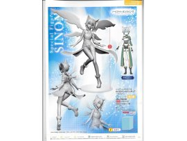 日版 SEGA Sword Art Online 刀劍神域 SAO ALO GGO 朝田 詩乃 Sinon