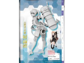 日版 SEGA Kantai Collection 艦隊收藏 艦娘 村雨改 SPM 景品 PVC Figure