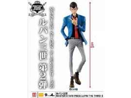 日版 眼鏡廠 BANPRESTO Master Stars Piece MSP Lupin The Third 雷朋 魯邦 三世