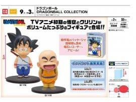 日版 眼鏡廠 BANPRESTO 龍珠 DRAGONBALL 幼年悟空Goku 無限 Krillin 克林