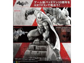 日版 Kotobukiya 壽屋 ARTFX+ Batman 蝙蝠俠:阿卡漢  Arkham Series 10th Anniversary Limited Edition (Completed)