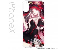 "TYPE-MOON / FGO PROJECT 手機套 愛麗絲""Fate/Grand Order"" iPhoneX Case The Black Grail"