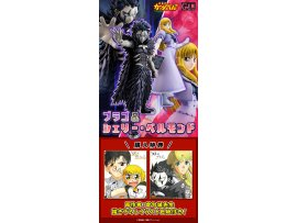 預訂 11月 日版   MegaHouse  魔法少年加旋  布拉葛 雪莉·貝爾蒙特[Exclusive Sale] G.E.M. Series - Zatch Bell!: Burago & Sherry Belmont 1/8 PVC Figure