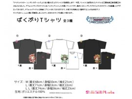 "Seasonal Plants  ""偶像大師灰姑娘女孩""The Idolmaster Cinderella Girls"" Back Print T-shirt"