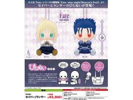 """預訂 11月 Kotobukiya  Pitanui """"Fate/stay night -Heaven's Feel-"""" SABER&Lancer 夾手布偶"""