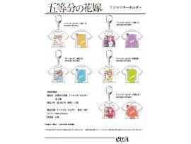 """預訂 5月 The Quintessential Quintuplets"""" 五等分の花嫁  T-shirt Key Chain Nakano Nino Itsuki Yotsuba Miku Ichika 中野 一花 二乃 三玖 四葉 五月 掛件"""