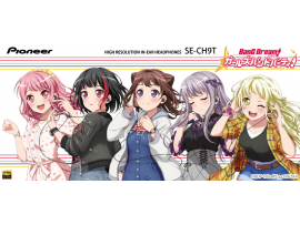 預訂 8月 onkyo direct  Pioneer BanG Dream! SE-CH9T 限定受注生産耳機